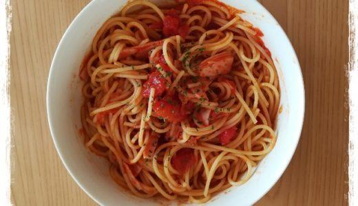 子供のお手軽簡単昼ごはん【パスタ編|はちみつでトマト缶の酸味をまろやかにする方法】