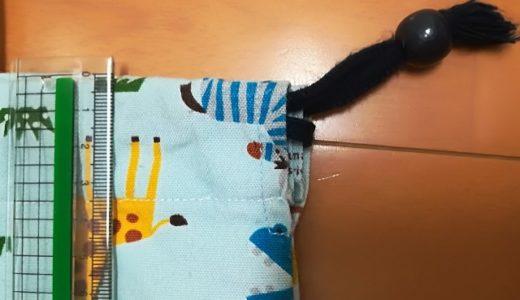 幼稚園の体操着袋|既製品を選ぶ注意点と手直しポイント