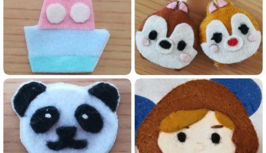 【簡単手作り③】フェルトワッペンの作り方とポイント│幼稚園持ち物の目印に