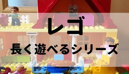 年齢別のおすすめレゴ|10種類以上買ったから分かる長く遊べるシリーズ