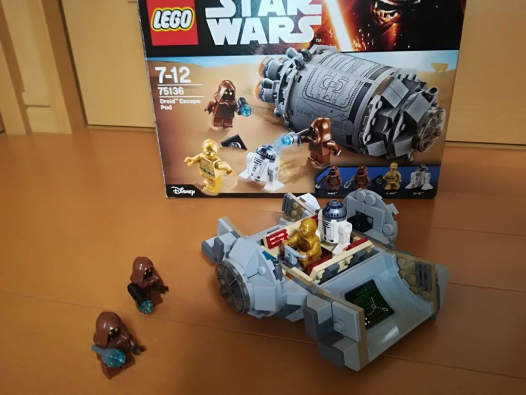 レゴ(lego) 脱出ポット