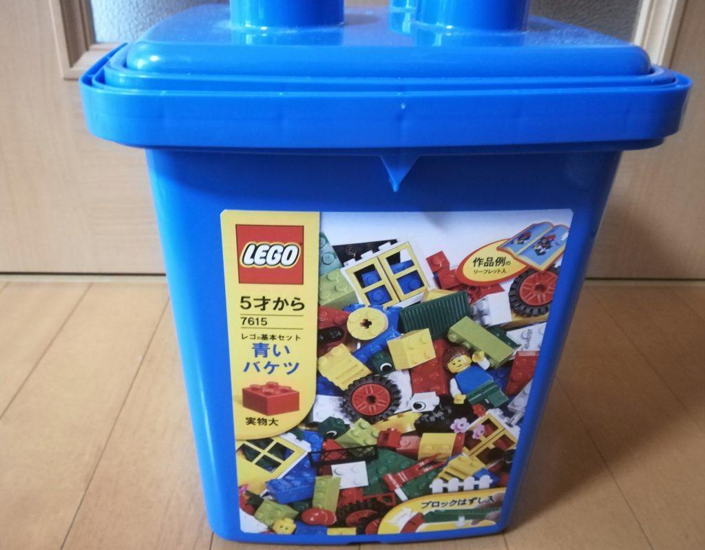 レゴ(lego) 青いバケツ