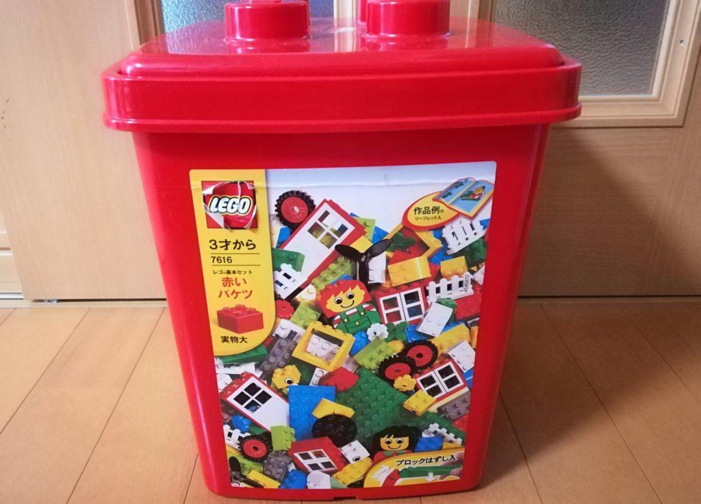レゴ(lego) 赤いバケツ