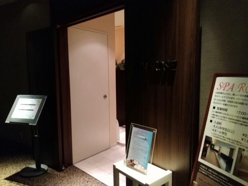 東京ベイ舞浜ホテルのスパ