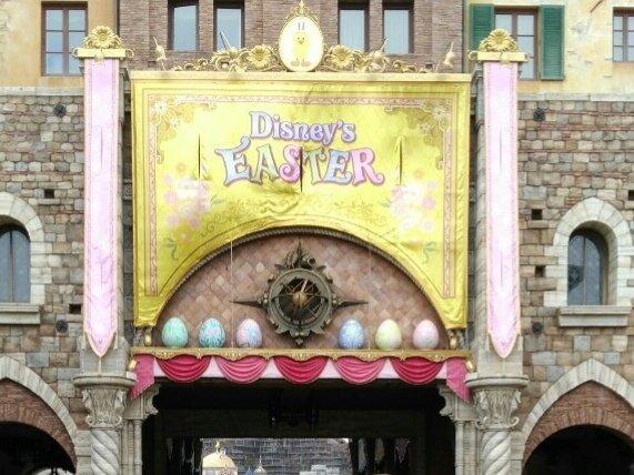 ディズニーシーのイースター入口