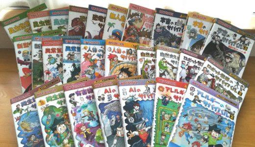 【ほぼ全部読んだ】人気漫画サバイバルシリーズのランキングと感想