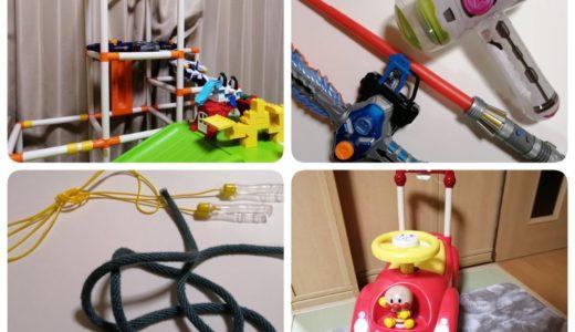 【実録】家の中で体を動かすおもちゃ・遊具おすすめ7選|運動が苦手な子供は室内遊びで克服!