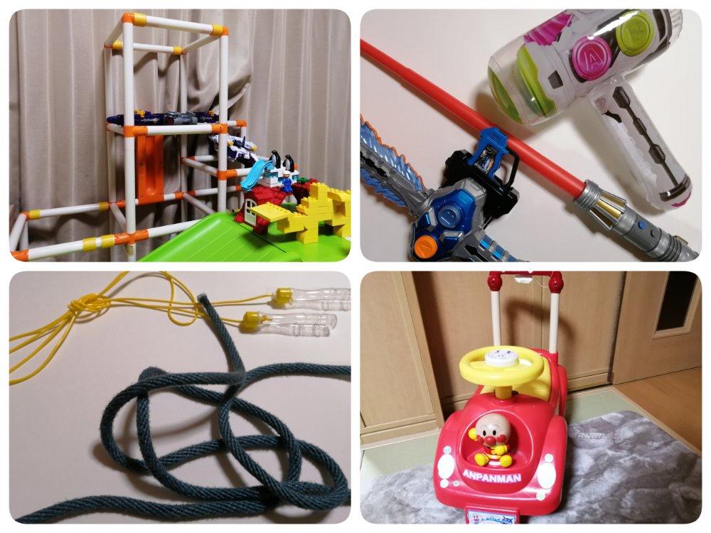 おすすめ室内おもちゃ・遊具